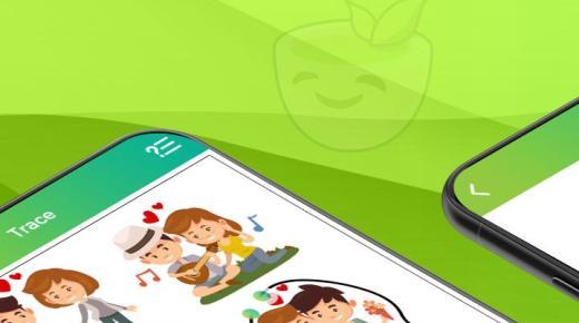 تحميل تطبيق Personal Stickers