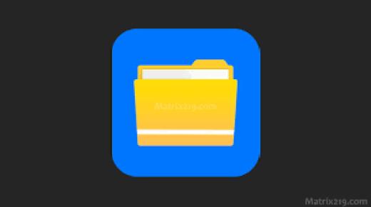 تحميل تطبيق File Expert