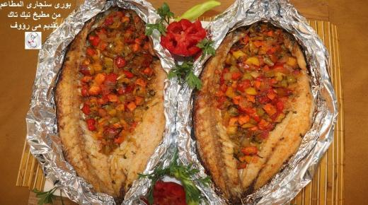 طريقة تحضير سمك البوري السنجاري والصيادية