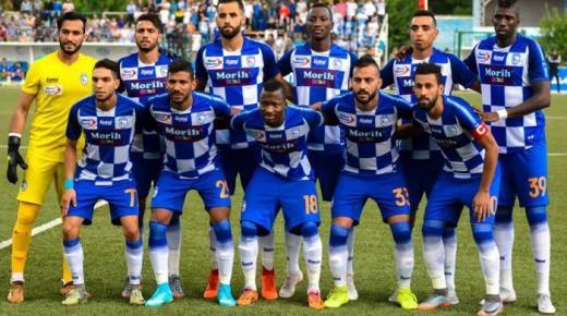 أهداف و ملخص مباراة أولمبيك خريبكة وسريع وادي زم اليوم الجمعة 28-2-2020 | الدوري المغربي