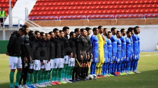 أهداف و ملخص مباراة الاتحاد السكندري واسوان اليوم السبت 15-2-2020 | كأس مصر