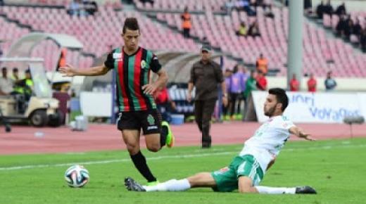 أهداف و ملخص مباراة الرجاء والجيش الملكي اليوم الأربعاء 12-2-2020 | الدوري المغربي