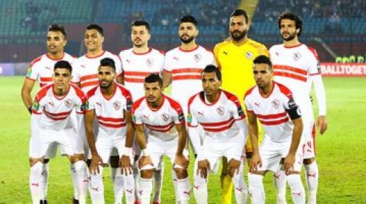 أهداف و ملخص مباراة الزمالك والإسماعيلي اليوم الأحد 9-2-2020 | الدوري المصري
