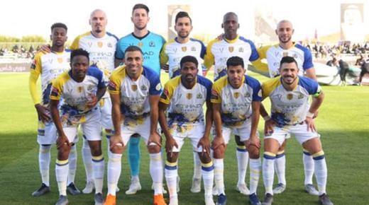 أهداف و ملخص مباراة السد والنصر اليوم الثلاثاء 11-2-2020 | دوري أبطال آسيا