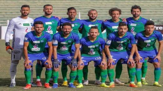 أهداف و ملخص مباراة مصر المقاصة والإنتاج الحربي اليوم السبت 8-2-2020 | الدوري المصري