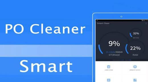 تحميل تطبيق Power Clean للأندرويد