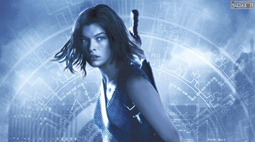فيلم Resident Evil: Apocalypse (2004) مترجم