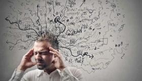 ما هي المفاهيم الخاطئة عن الطب النفسي ؟