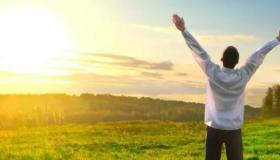طرق بسيطة لتقوية عضلات السعادة لديك