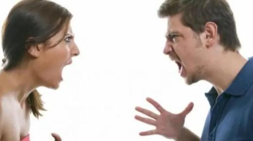 المشاكل الزوجية وأسبابها وكيفية علاجها
