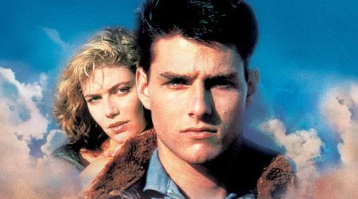فيلم Top Gun (1986) مترجم