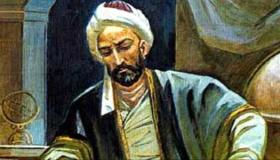 سيرة الشاعر أبي العلاء المعري