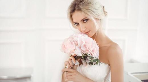 مستلزمات العروس الضرورية