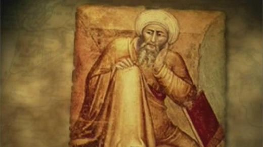 ابن رشد الحفيد والتأثير الفلسفي