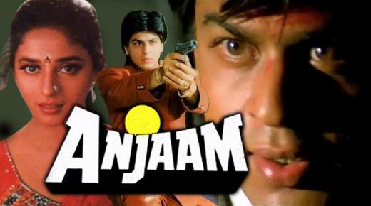 فيلم Anjaam (1994) مترجم