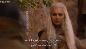مسلسل Game of Thrones الموسم 2 الحلقة 7 مترجمة