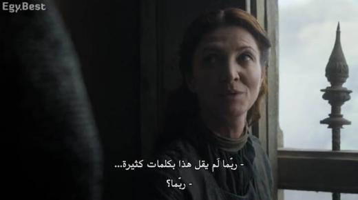 مسلسل Game of Thrones الموسم 3 الحلقة 3 مترجمة