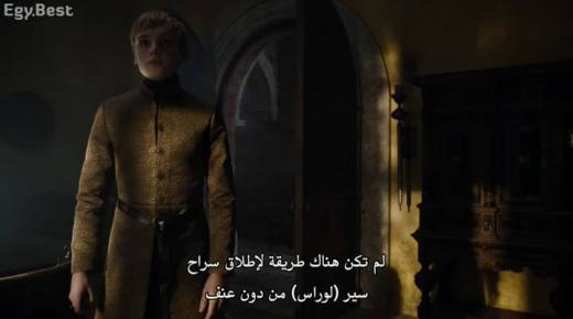 مسلسل Game of Thrones الموسم 5 الحلقة 4 مترجمة