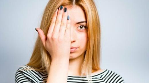 وصفات طبيعية لعلاج الهالات السوداء وأكياس العين