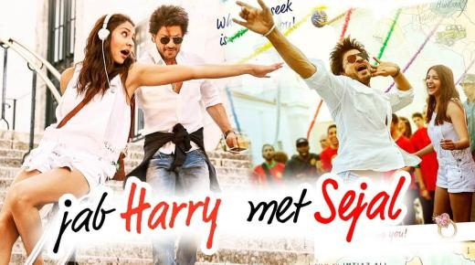 فيلم Jab Harry Met Sejal (2017) مترجم