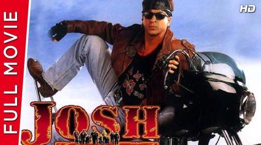 فيلم Josh (2000) مترجم