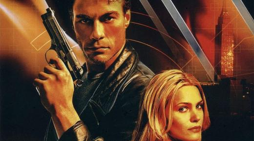 فيلم Maximum Risk (1996) مترجم