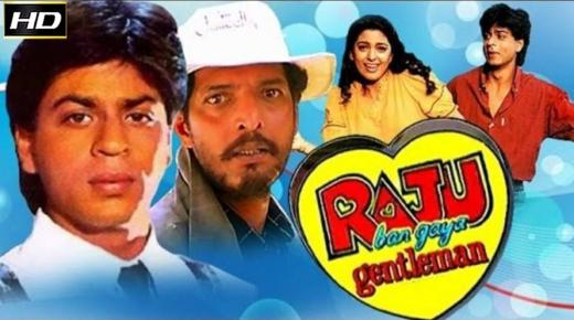 فيلم Raju Ban Gaya Gentleman (1992) مترجم