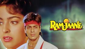 فيلم Ram Jaane (1995) مترجم