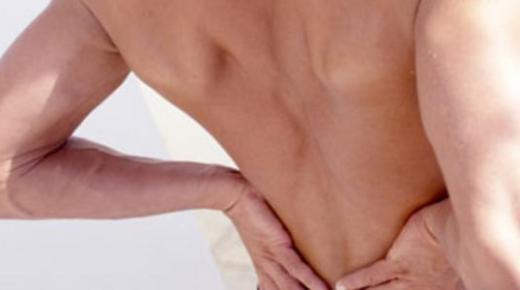 علاج آلام أسفل الظهر ونصائح لعدم الإصابة به