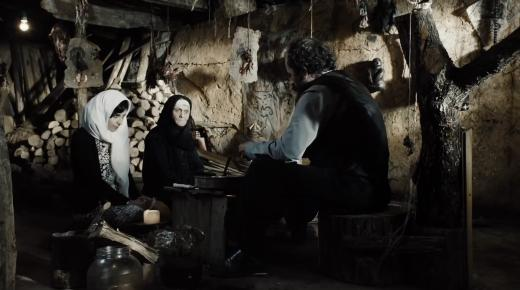 فيلم Siccin 1 (2014) مترجم