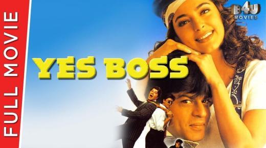 فيلم Yes Boss (1997) مترجم