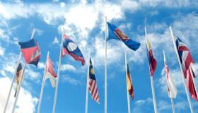 ما هى دول رابطة الآسيان ؟