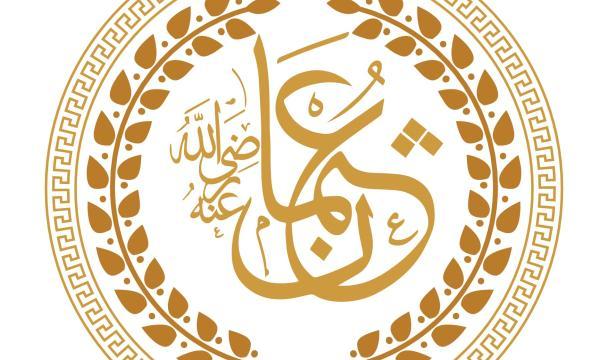 الخليفة عثمان بن عفان وفتنة مقتله