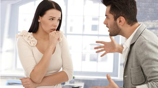 كيف تعامل زوجتك؟
