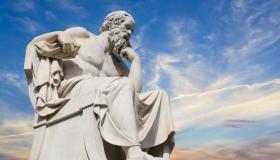 ما هي أهمية الفلسفة؟