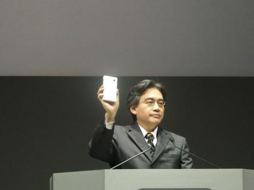 The Nintendo DSi - 1