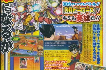 """Dragon Ball Heroes: Ultimate Mission"" [3DS]"