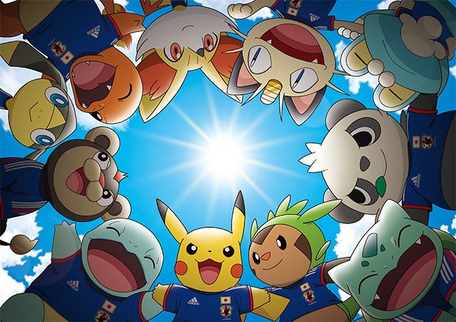 Japan Football Association / Adidas / Nintendo - Pikachu