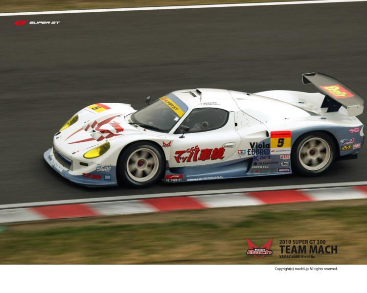 Team Mach's Super GT