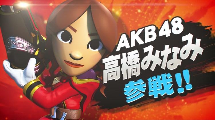 AKB48 / Super Smash Bros 3DS - Promo 4