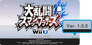 Smash Wii U ver.1.0.2