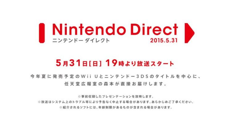 A Nintendo Direct for Japan is scheduled for May 31