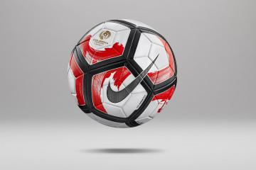 The official Ordem Ciento soccer ball of the Copa America Centenario is now available