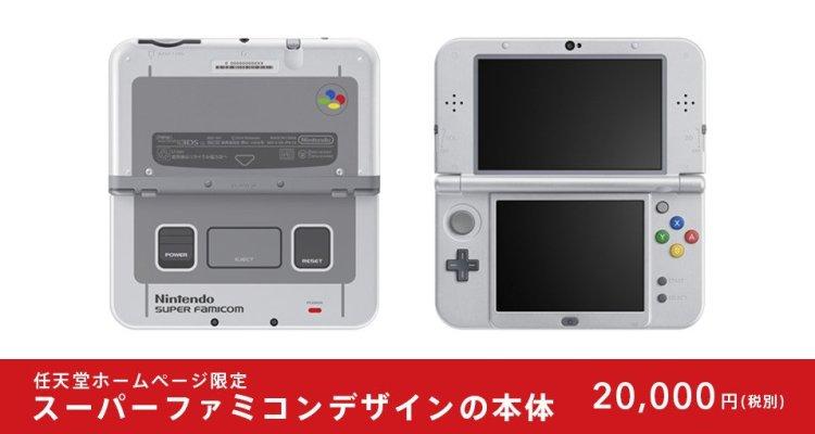 New Nintendo 3DS temático del Super Famicom llegará a Japón