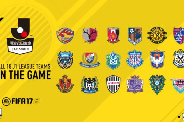 Japan's J1 League is coming to FIFA 17