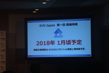 EVO Japón