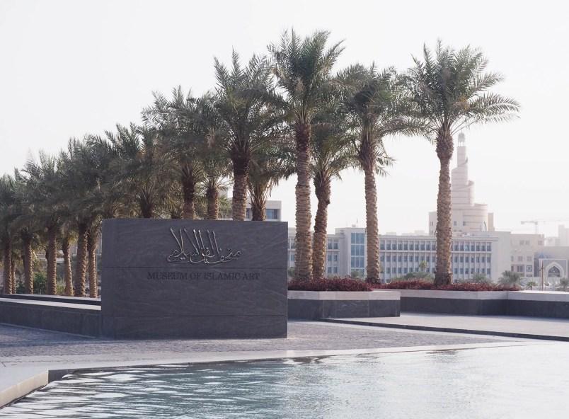 museum of islamic art-palmtree