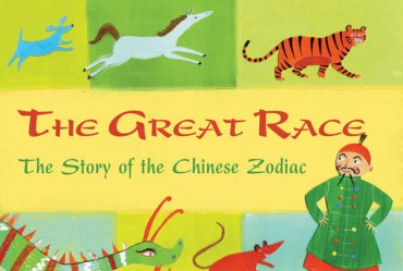 Year 4, Our Short Play: The Story of the Chinese Zodiac