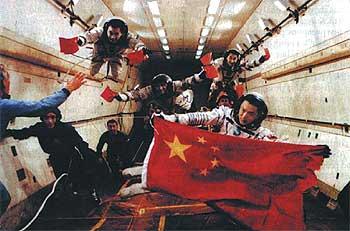 https://i2.wp.com/www.elpais.com/recorte/20031010elpepusoc_1/SCO250/Ies/Astronautas_China.jpg