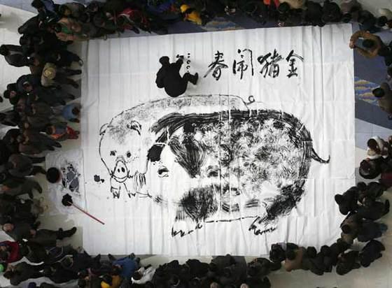 Nuevo año lunar chino